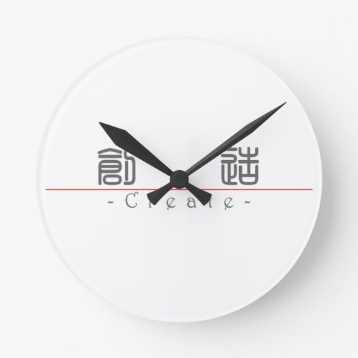 Chinese word for Create 10064_0.pdf Round Clocks