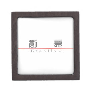 Chinese word for Creative  10098_0.pdf Premium Trinket Boxes