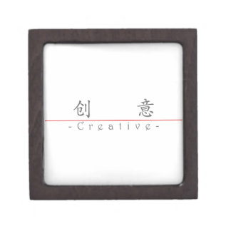 Chinese word for Creative  10098_1.pdf Premium Jewelry Boxes