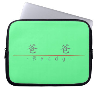 Chinese word for Daddy 10130_1.pdf Computer Sleeve
