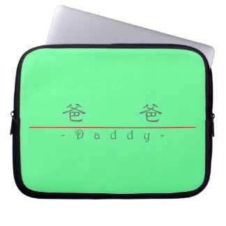 Chinese word for Daddy 10130_2.pdf Laptop Computer Sleeves