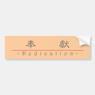 Chinese word for Dedication 10123_2.pdf Bumper Sticker