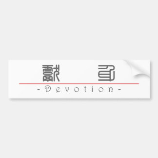 Chinese word for Devotion 10122_0.pdf Bumper Sticker