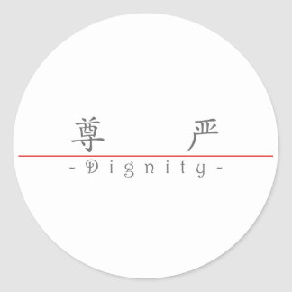 Chinese word for Dignity 10113_1.pdf Classic Round Sticker