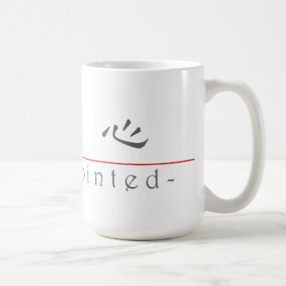 Chinese word for Disappointed 10022_2.pdf Coffee Mugs