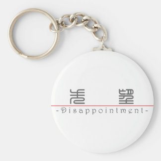 Chinese word for Disappointment 10020_0.pdf Key Chains