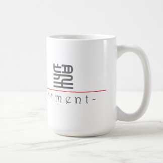 Chinese word for Disappointment 10020_0.pdf Coffee Mugs