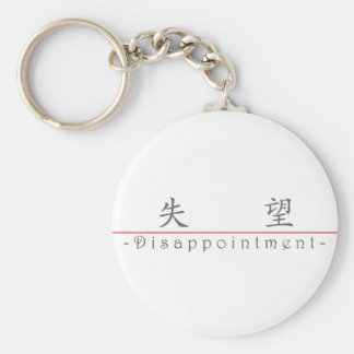 Chinese word for Disappointment 10020_1.pdf Keychain