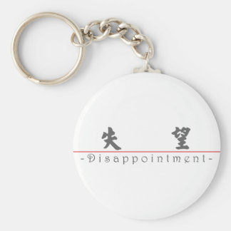 Chinese word for Disappointment 10020_4.pdf Keychain