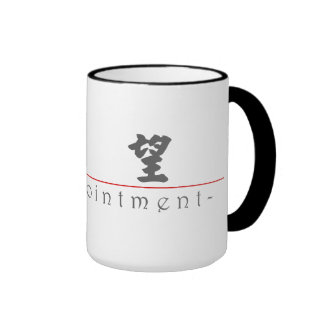 Chinese word for Disappointment 10020_4.pdf Coffee Mugs