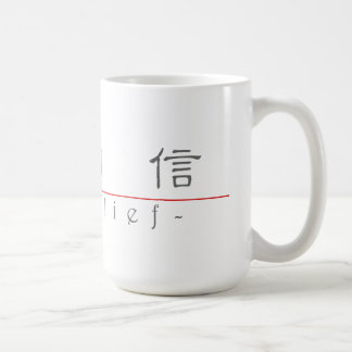 Chinese word for Disbelief 10056_2.pdf Coffee Mug