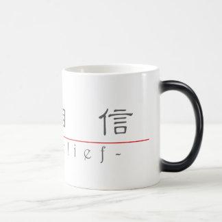 Chinese word for Disbelief 10056_2.pdf Magic Mug