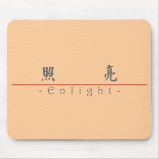 Chinese word for Enlight 10329_5.pdf Mouse Pad