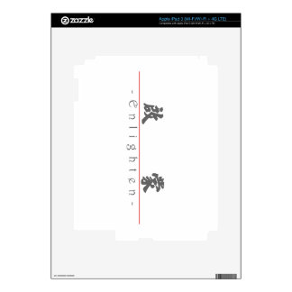 Chinese word for Enlighten 10330_4 pdf Decals For iPad 3