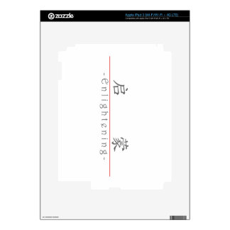Chinese word for Enlightening 10331_1 pdf Decal For iPad 3