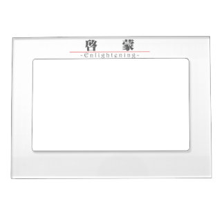 Chinese word for Enlightening 10331_3.pdf Magnetic Frame