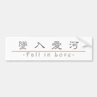 Chinese word for Fall in Love 10197_2.pdf Bumper Sticker