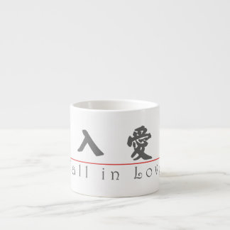 Chinese word for Fall in Love 10197_4.pdf Espresso Cup