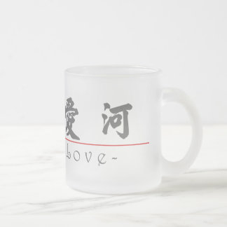 Chinese word for Fall in Love 10197_4.pdf Frosted Glass Coffee Mug