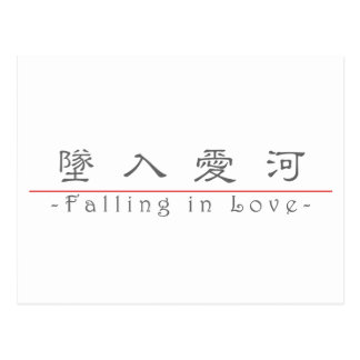 Chinese word for Falling in Love 10202_2.pdf Postcard