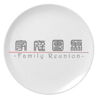 Chinese word for Family Reunion 10136_0 pdf Dinner Plate