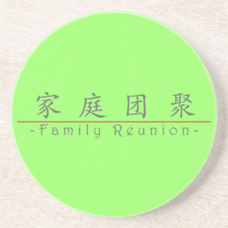Chinese word for Family Reunion 10136_1 pdf Coaster