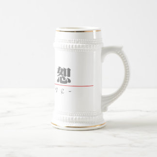 Chinese word for Forgive 10312_3.pdf Beer Stein