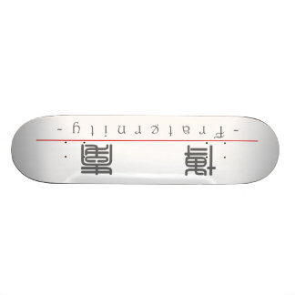 Chinese word for Fraternity 10039_0.pdf Skateboard