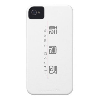 Chinese word for Game Over! 10128_0.pdf iPhone 4 Case-Mate Cases