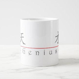 Chinese word for Genius 10367_1 pdf Extra Large Mug
