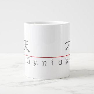 Chinese word for Genius 10367_2 pdf Extra Large Mug
