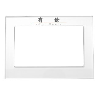 Chinese word for Got Gun! 10153_4.pdf Magnetic Picture Frame