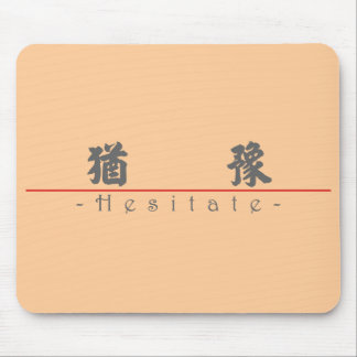 Chinese word for Hesitate 10071_4.pdf Mouse Pad