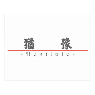 Chinese word for Hesitate 10071_4.pdf Postcard