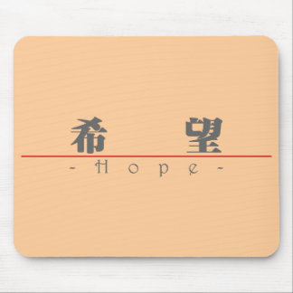 Chinese word for Hope 10019_3.pdf Mouse Pad