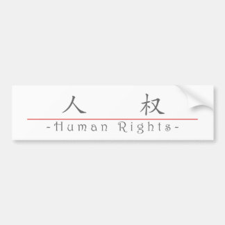Chinese word for Human Rights 10374_1.pdf Bumper Sticker
