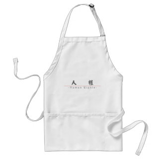 Chinese word for Human Rights 10374_4.pdf Adult Apron