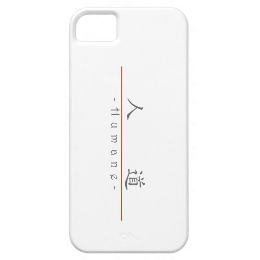 Chinese word for Humane 10114_1.pdf iPhone 5 Cases