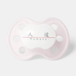 Chinese word for Humane 10114_1.pdf Baby Pacifiers