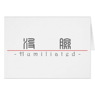 Chinese word for Humiliated 10361_0.pdf Card