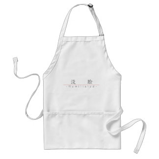 Chinese word for Humiliated 10361_1.pdf Adult Apron