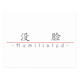 Chinese word for Humiliated 10361_1.pdf Postcards