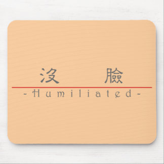 Chinese word for Humiliated 10361_2.pdf Mouse Pad