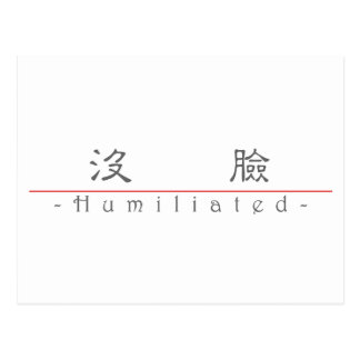 Chinese word for Humiliated 10361_2.pdf Post Card