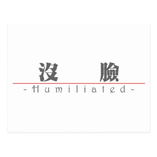 Chinese word for Humiliated 10361_3.pdf Postcard