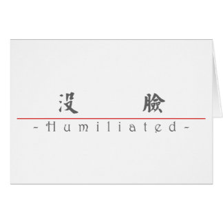 Chinese word for Humiliated 10361_5.pdf Cards