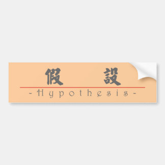 Chinese word for Hypothesis 10079_4.pdf Car Bumper Sticker