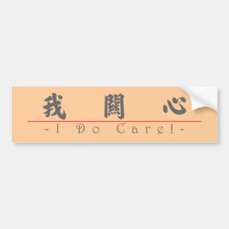 Chinese word for I Do Care! 10048_4.pdf Bumper Sticker
