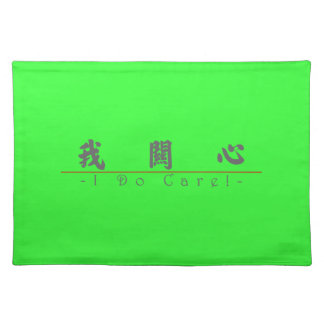 Chinese word for I Do Care! 10048_4.pdf Placemats