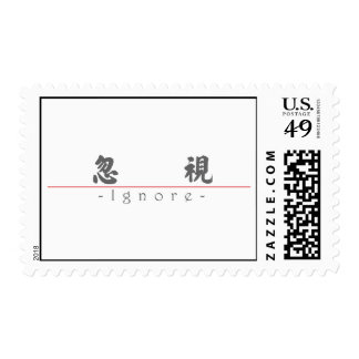 Chinese word for Ignore 10107_4.pdf Stamp